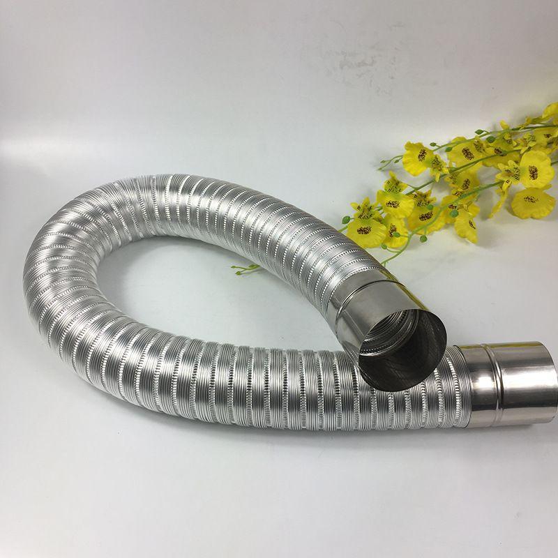 热水器铝箔排气管
